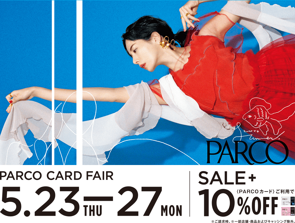 PARCO CARD FAIR|参加ショップ一覧|錦糸町PARCO